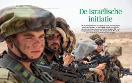 PDF Givati Brigade-1