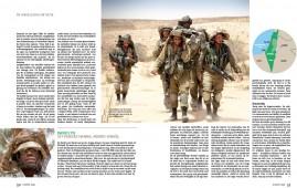 PDF Givati Brigade-4